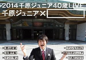 new_chiharaj001.jpg