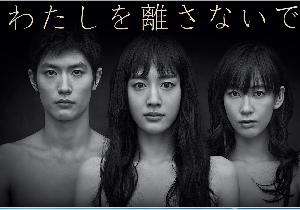 new_hanasanaide.jpg
