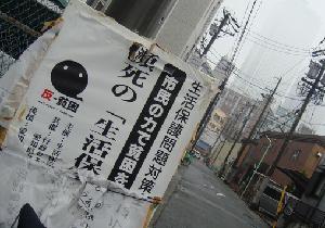 new_muryo.jpg