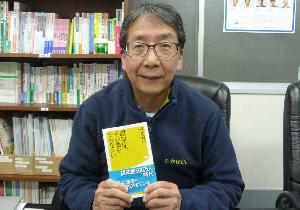 new_takase01.jpg