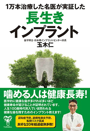 new_tamakibook0802.jpg