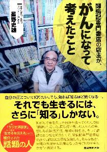 new_toubyouki.jpg