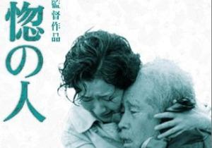 介護の担い手、70年代の『恍惚の人』では長男の嫁、 現代は夫や息子にの画像1